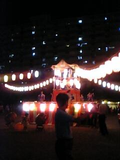 20050731