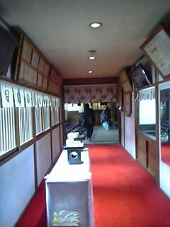 20060118