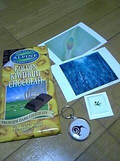 20060123