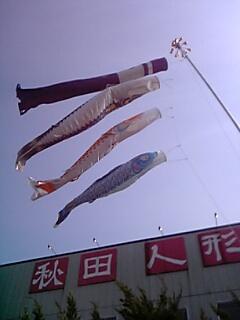 20060414