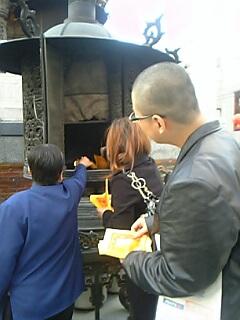 20081218