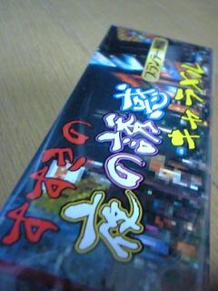 20090112