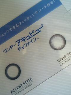20090120