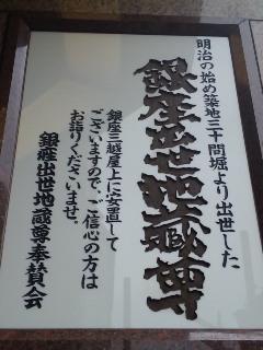 20090730