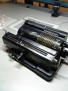 20060723