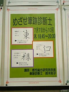 20060831