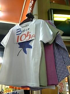 20060917