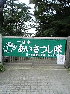 20060922