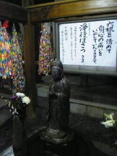 20061112