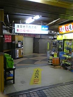200704302
