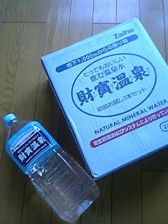 20070612