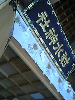 20070728