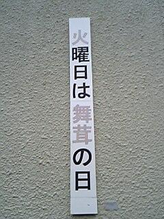 20070821