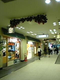 20070926