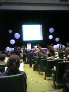 20071125
