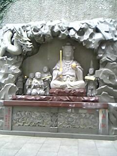 20080113