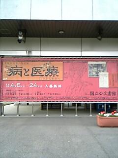 20080411