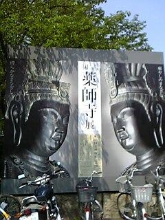 20080424