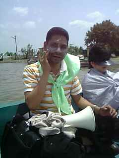 20080719