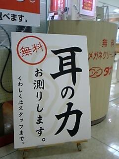 20080813