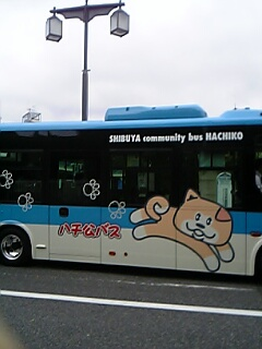 20080917