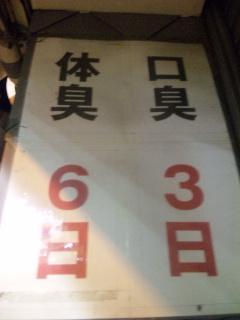 e58fa3e887ad3e697a5
