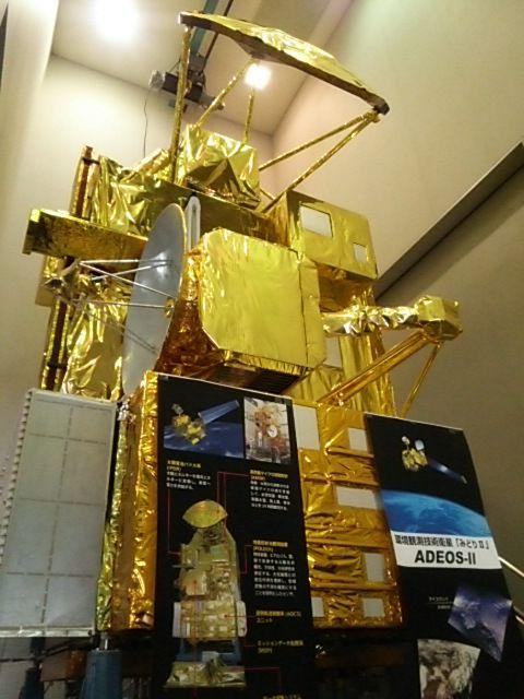環境観測技術衛星