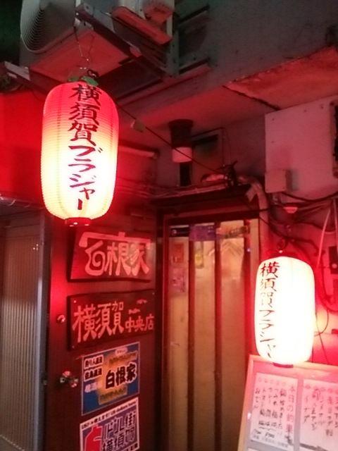 横須賀ブラジャー