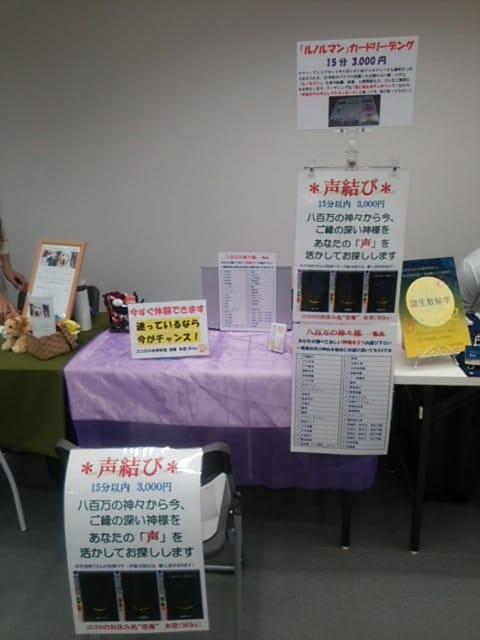 湘南イベント