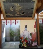 新発見された神秘のスポット「島根県松江市のゼロ磁場」