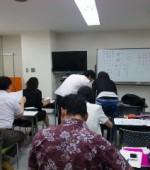 河洛理数&範囲数セミナー in 新宿